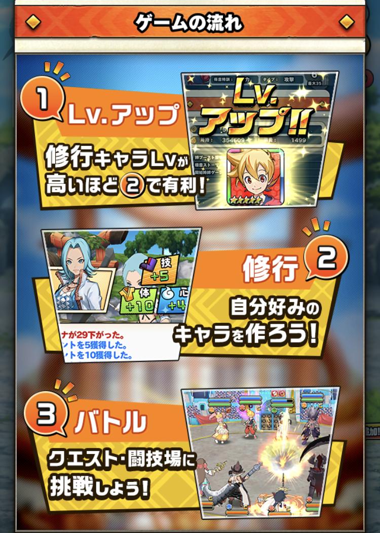 カムライトライブレビュー感想評価 (104)