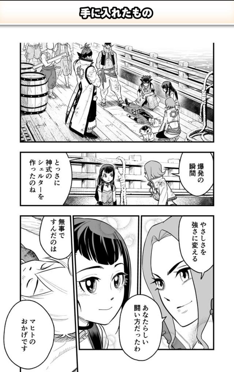 カムライトライブレビュー感想評価 (235)