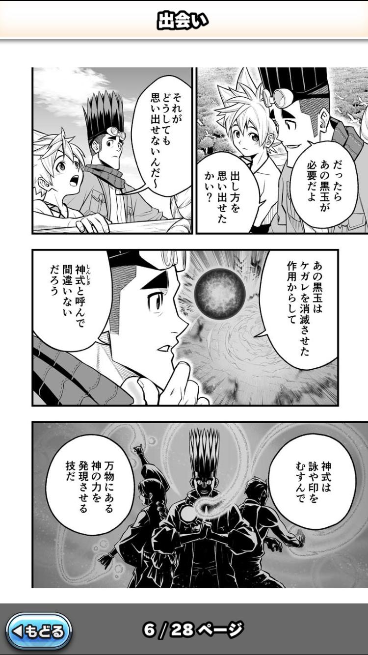 カムライトライブレビュー感想評価 (229)
