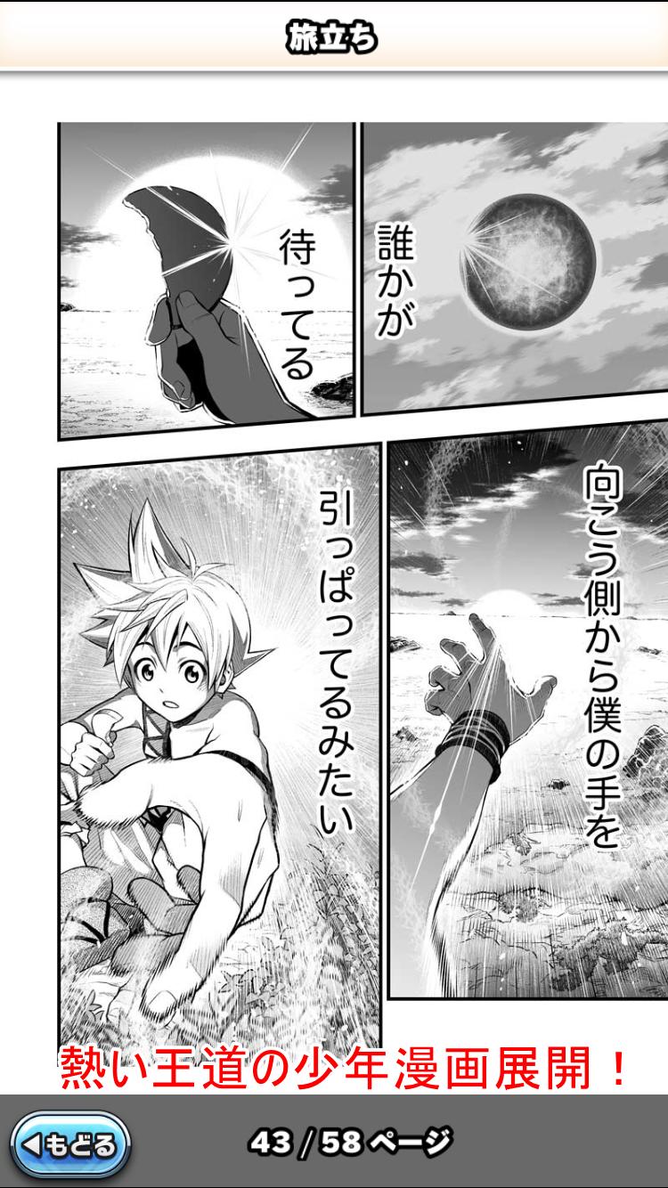 カムライトライブレビュー感想評価 (227)