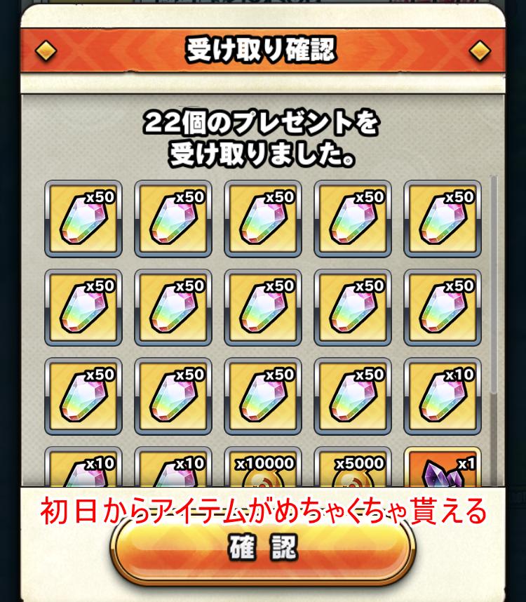 カムライトライブレビュー感想評価 (303)