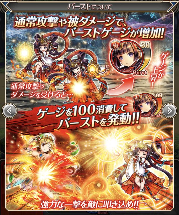 神姫プロジェクトレビュー (12)
