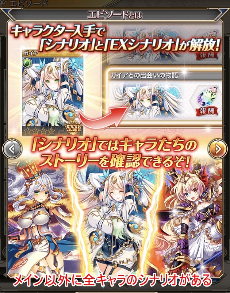 神姫プロジェクトレビュー (35)