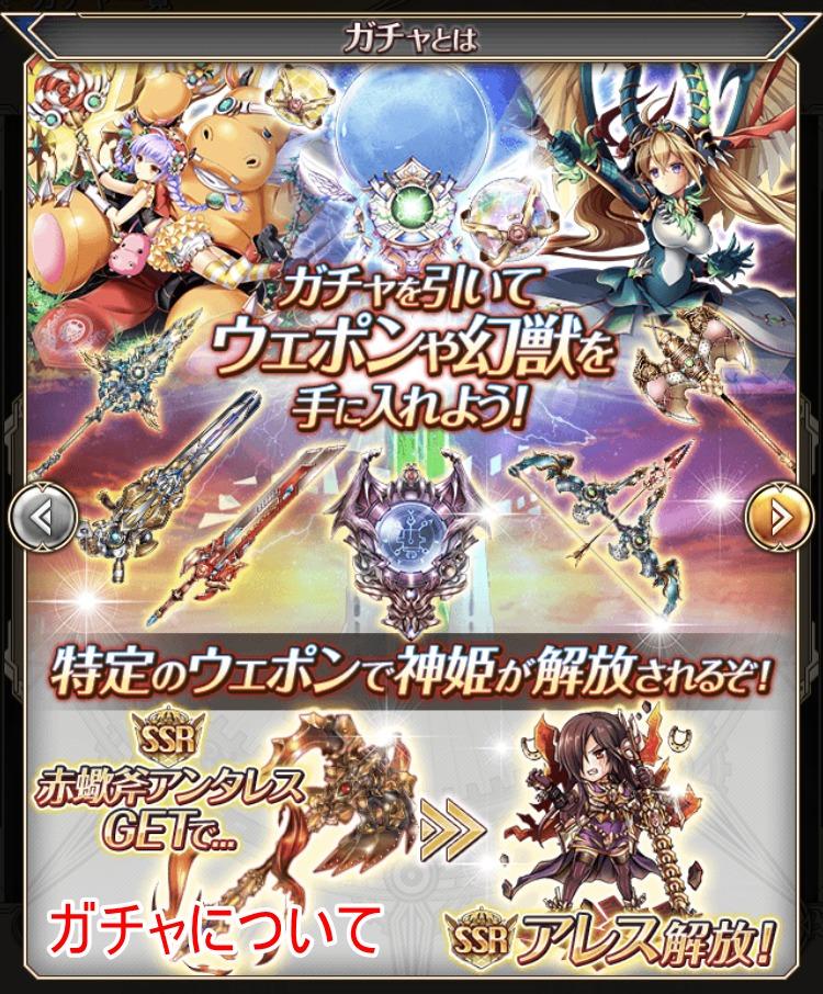 神姫プロジェクトレビュー (27)