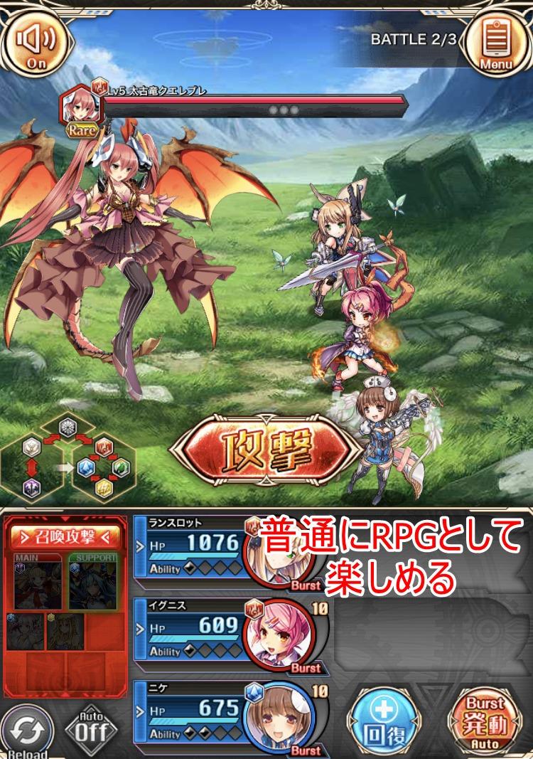 神姫プロジェクトレビュー (85)