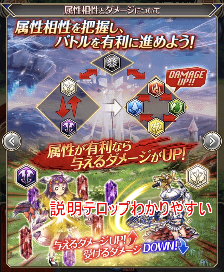 神姫プロジェクトレビュー (11)