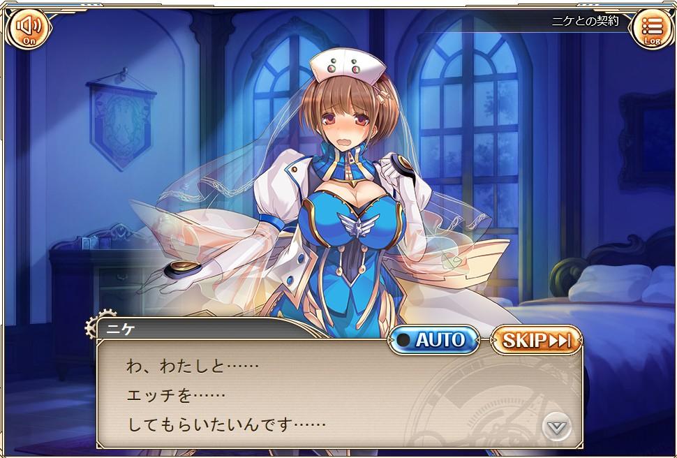 神姫プロジェクトレビュー (4)