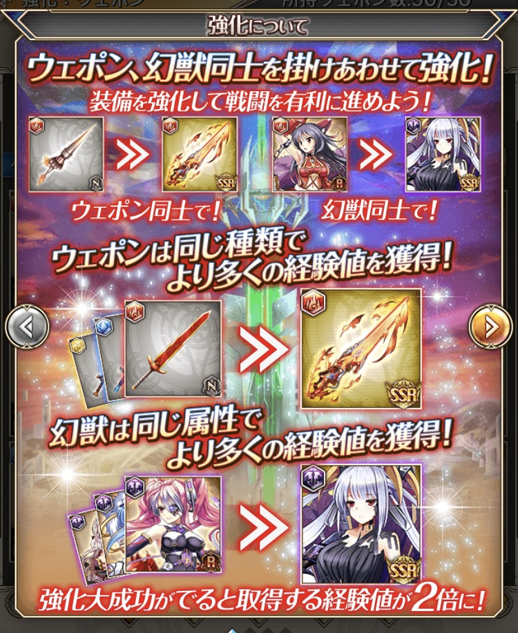 神姫プロジェクトレビュー (32)