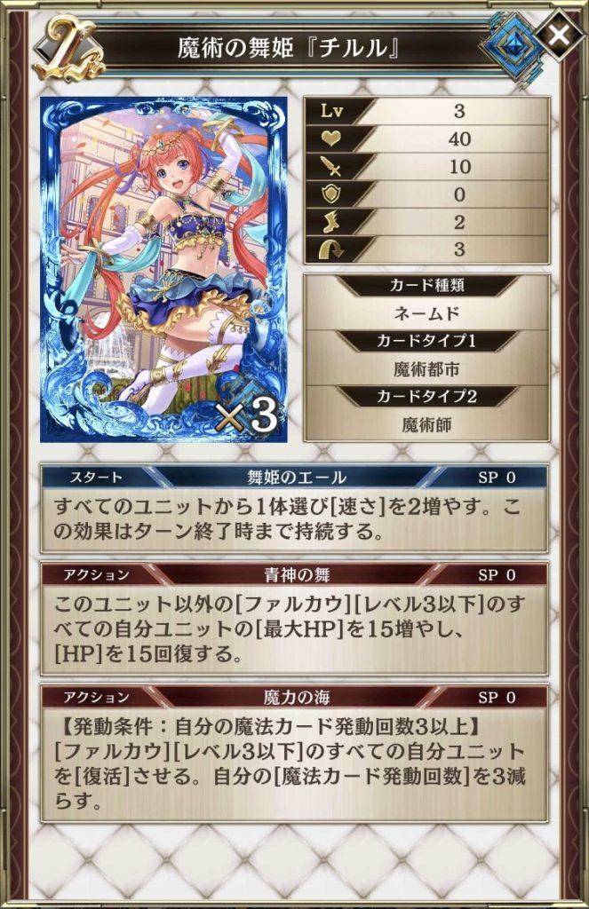 アルネオ魔法回数デッキ (13)