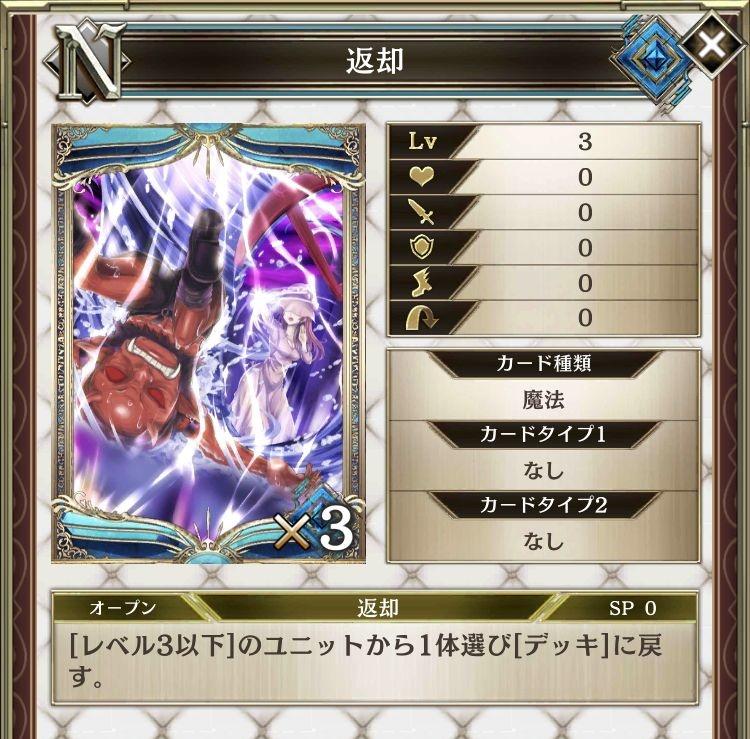 アルネオ魔法回数デッキ (12)