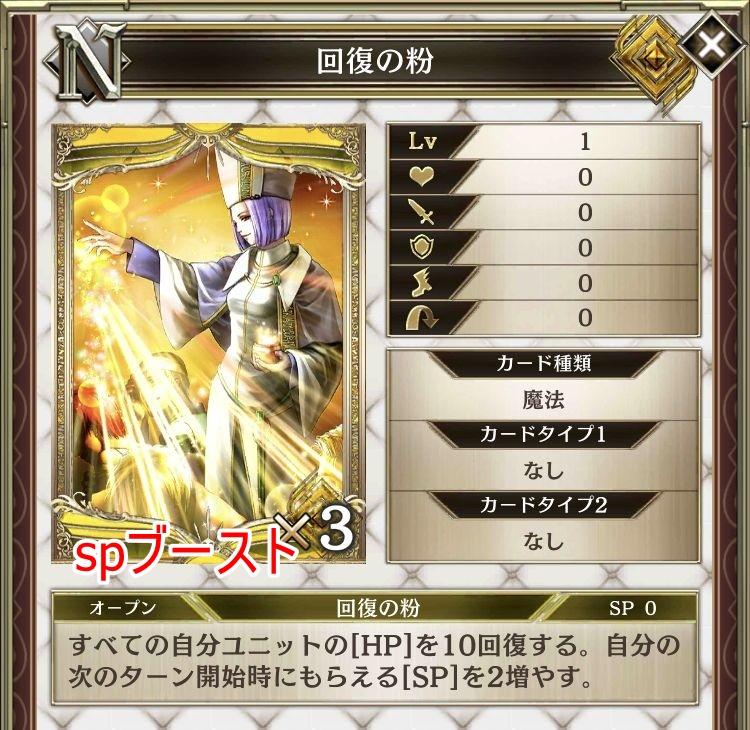 アルネオ魔法回数デッキ (8)