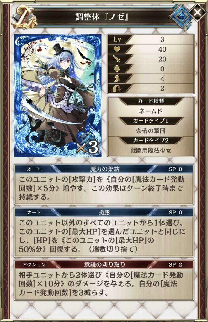 アルネオ魔法回数デッキ (11)
