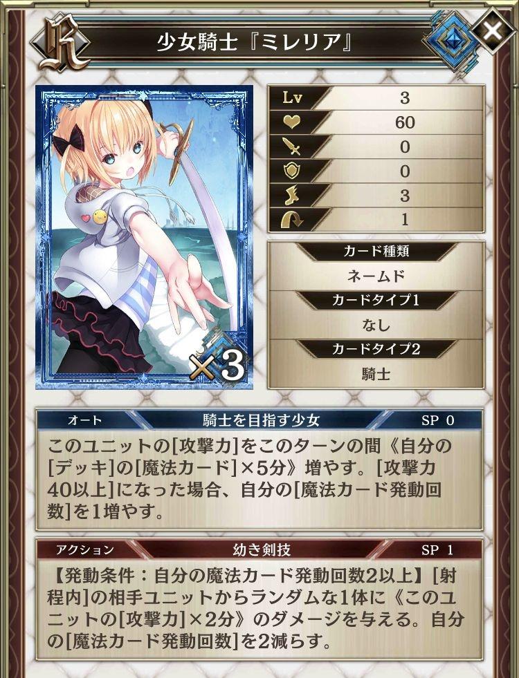 アルネオ魔法回数デッキ (9)