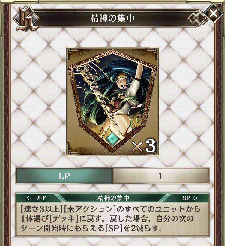 アルネオ魔法回数デッキ (5)