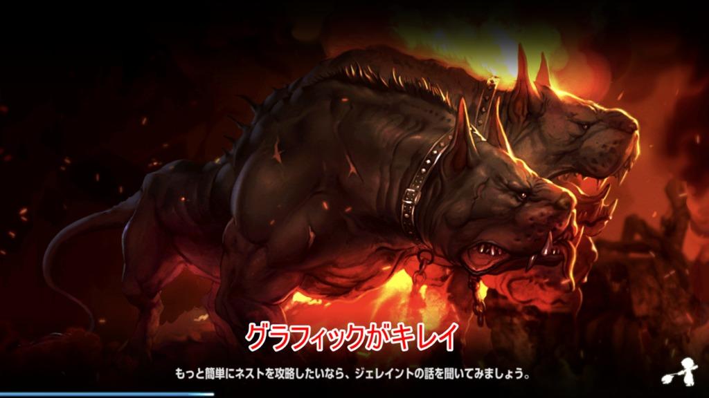 ドラゴンネストMレビュー (68)