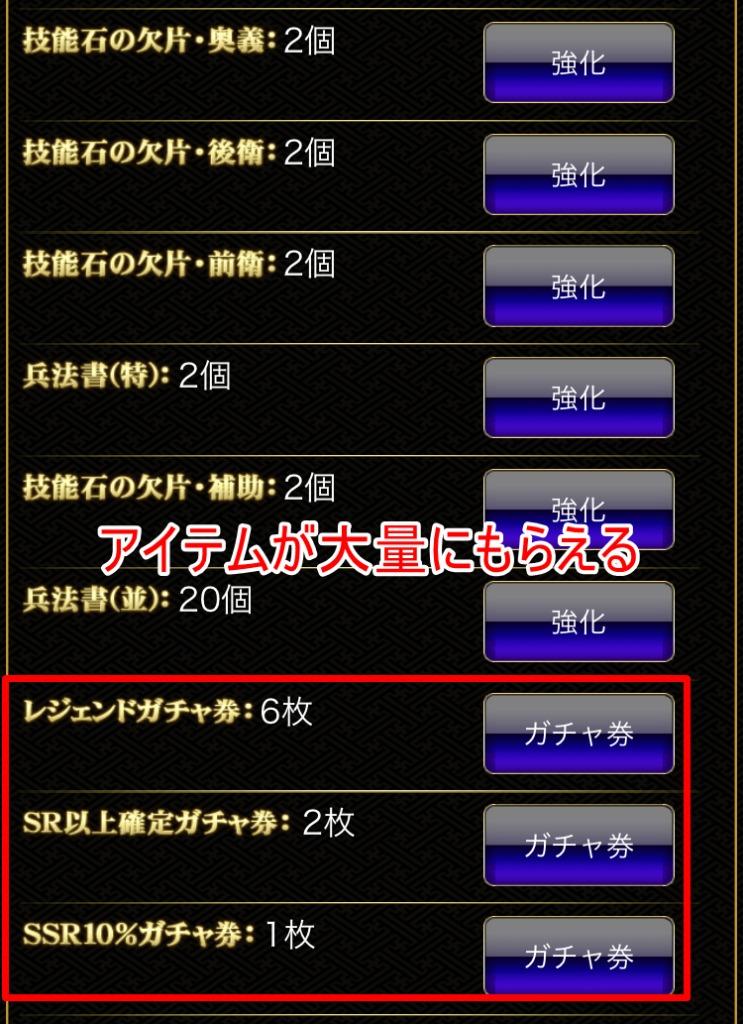 戦国炎舞 -KIZNA-レビュー (70)