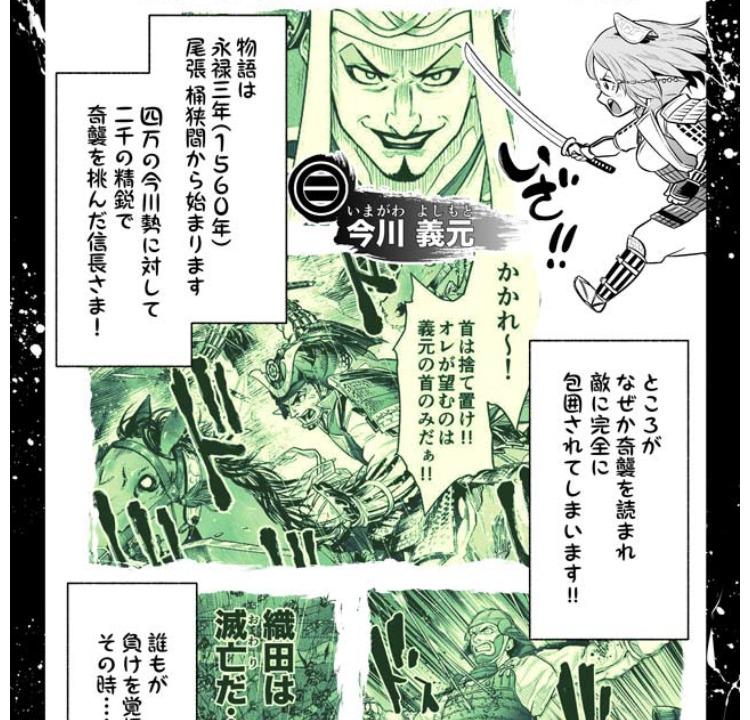 戦国炎舞 -KIZNA-レビュー (161)