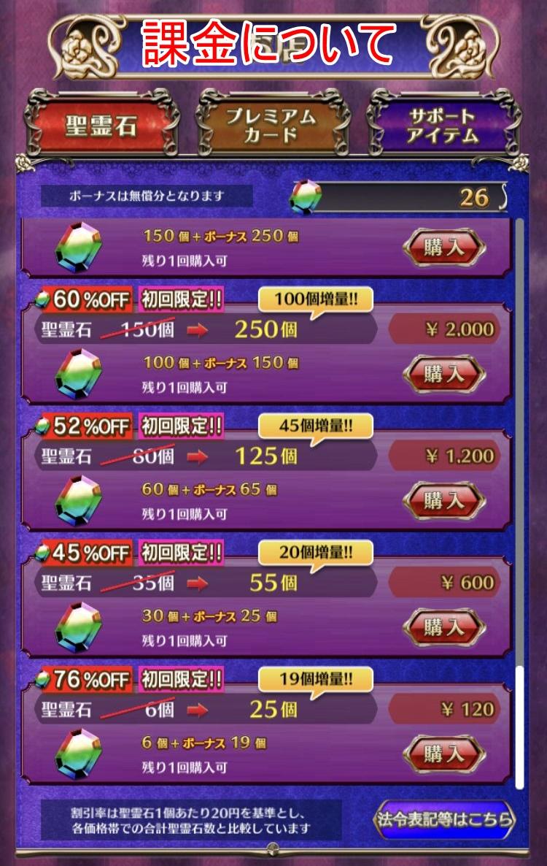 ゴシックは魔法乙女レビュー (75)