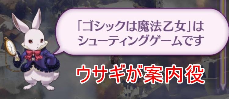 ゴシックは魔法乙女レビュー (118)