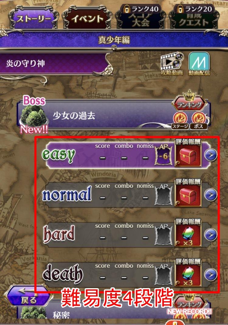 ゴシックは魔法乙女レビュー (102)