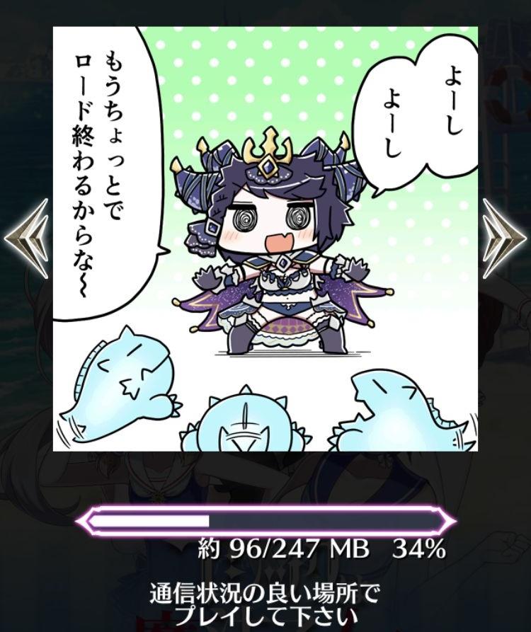 ゴシックは魔法乙女レビュー (104)