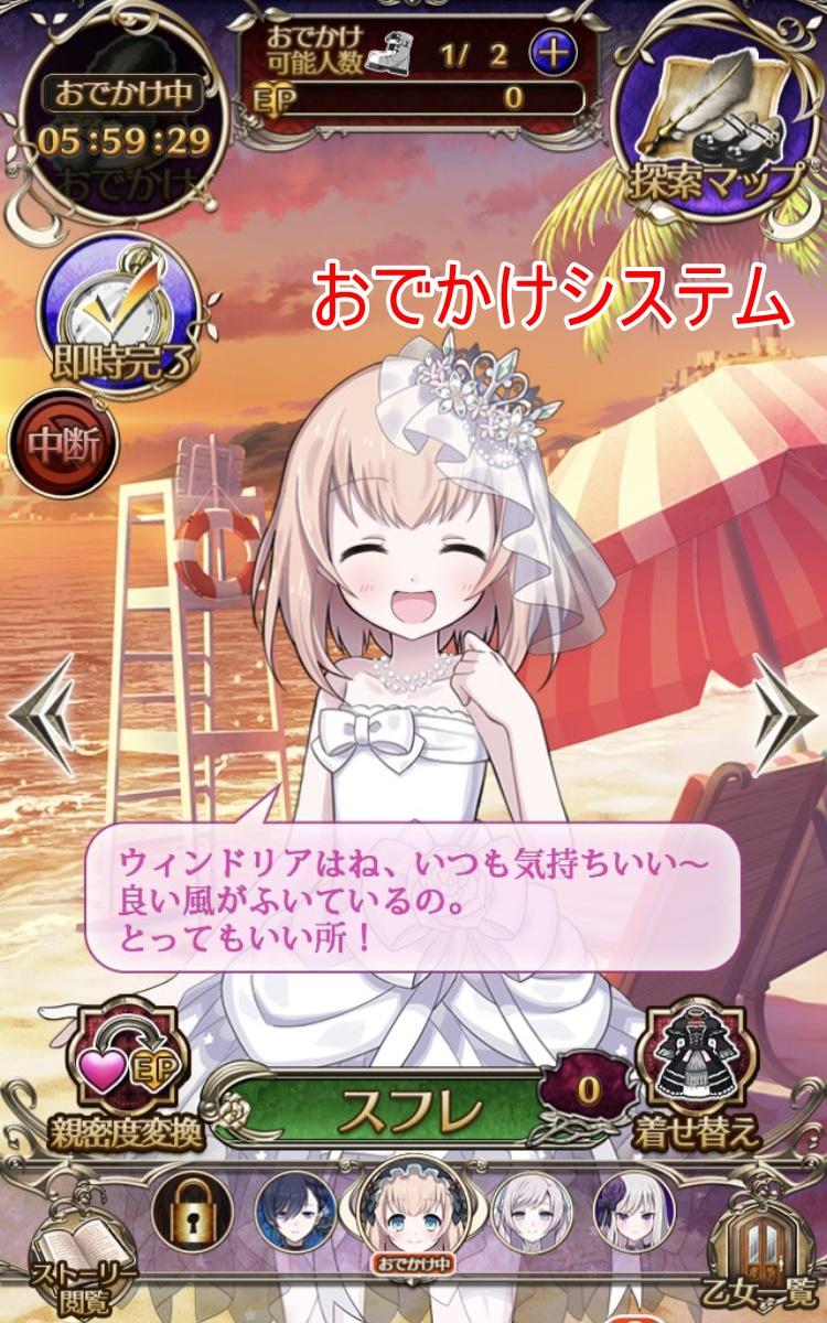 ゴシックは魔法乙女レビュー (72)