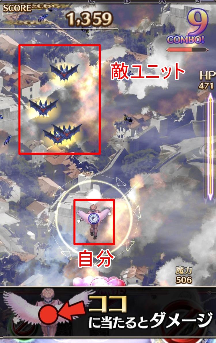 ゴシックは魔法乙女レビュー (120)
