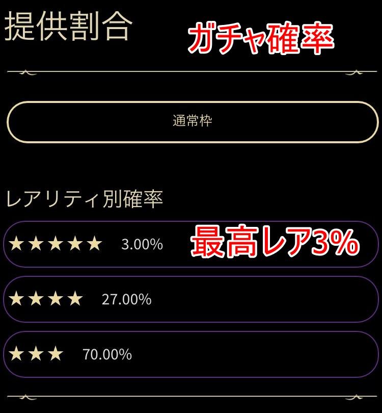ゴシックは魔法乙女レビュー (90)